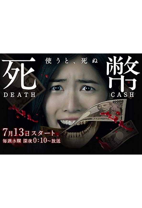 Death Cash kapak