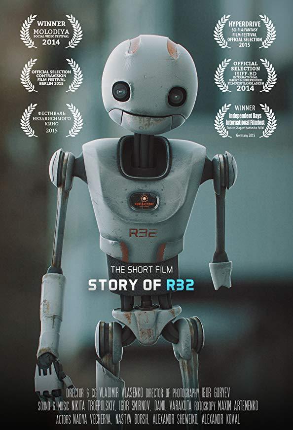 Story of R32 kapak
