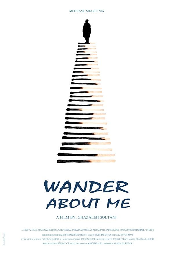 Wander About Me kapak