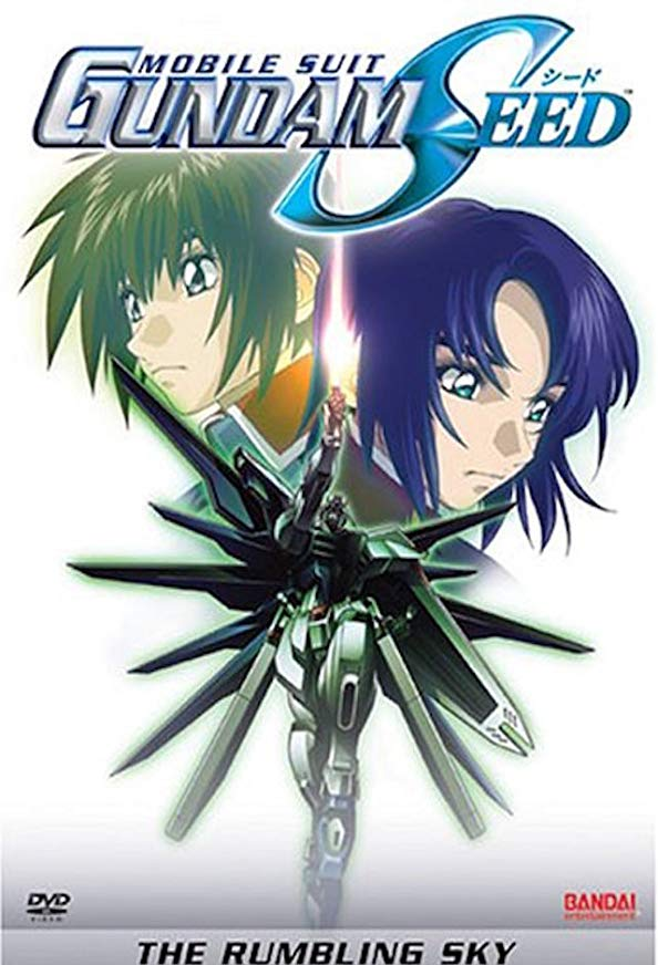 Mobile Suit Gundam Seed: Special Edition III, The Rumbling Sky kapak