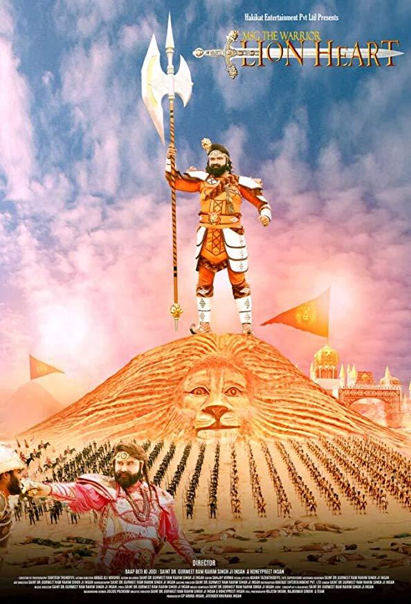 MSG the Warrior: Lion Heart kapak