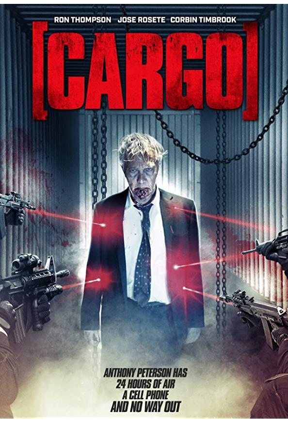[Cargo] kapak