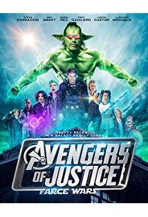 Avengers of Justice: Farce Wars kapak