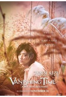 Vanishing Time: A Boy Who Returned kapak
