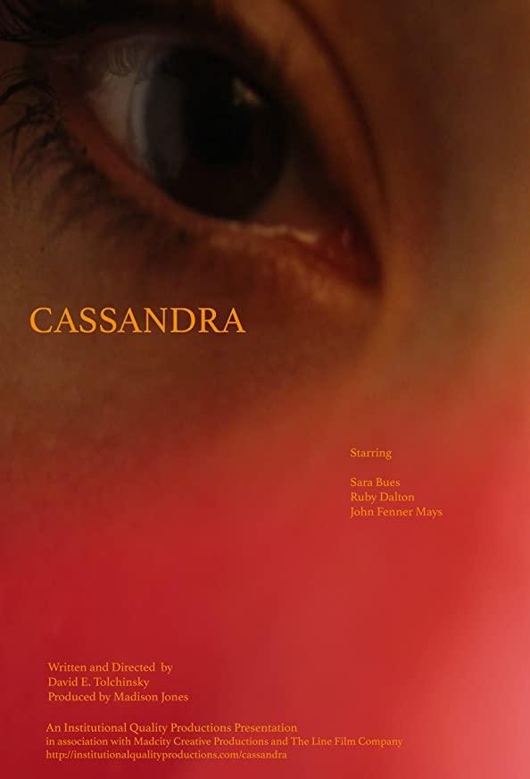 Cassandra kapak