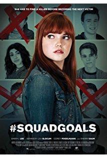 #SquadGoals kapak