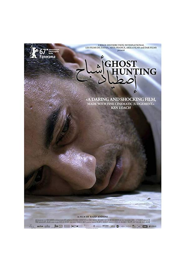 Ghost Hunting kapak