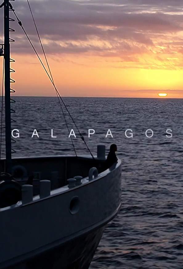 Galapagos kapak