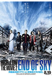 HiGH & LOW the Movie 2/End of SKY kapak