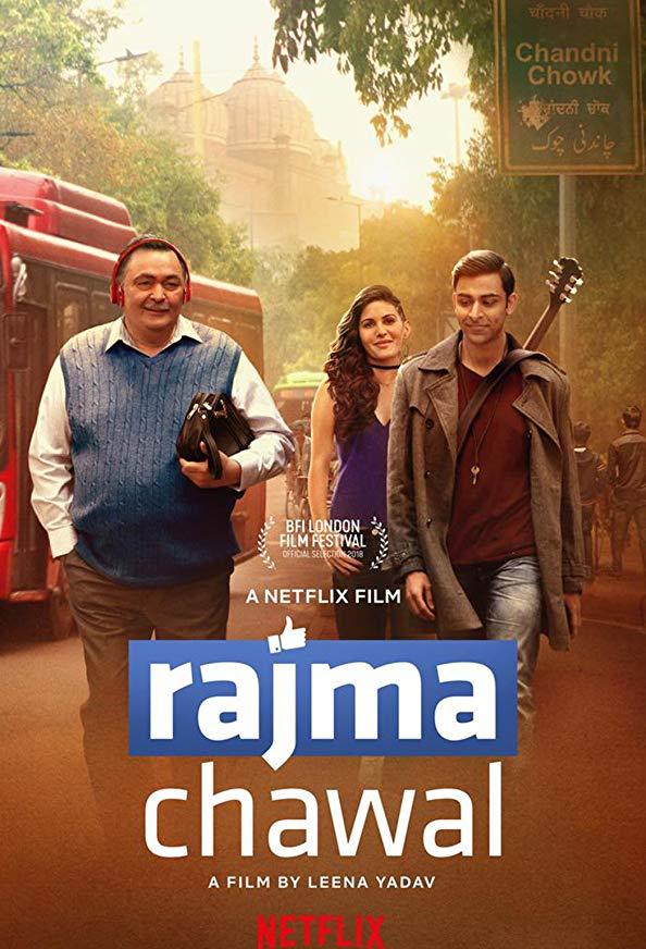 Rajma Chawal kapak