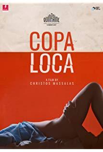 Copa-Loca kapak