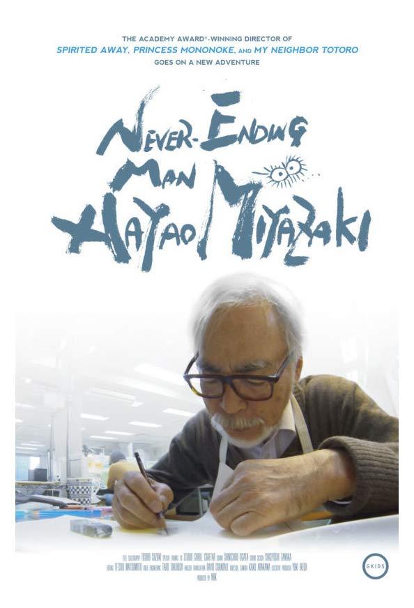 Never-Ending Man: Hayao Miyazaki kapak