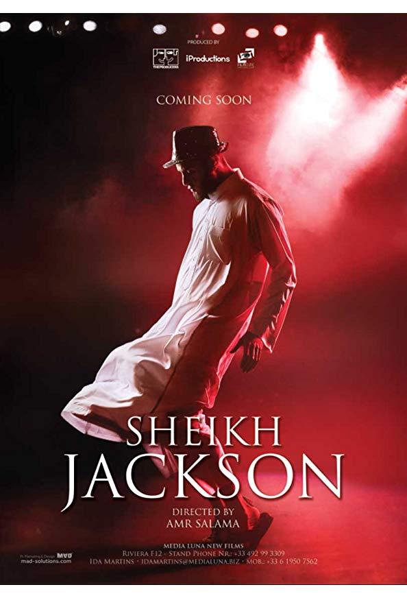 Sheikh Jackson kapak