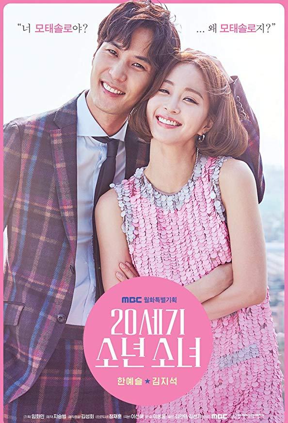 20th Century Boy and Girl kapak