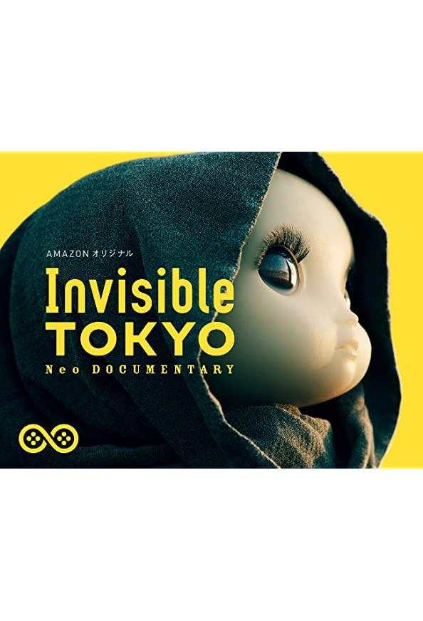 Invisible Tokyo kapak