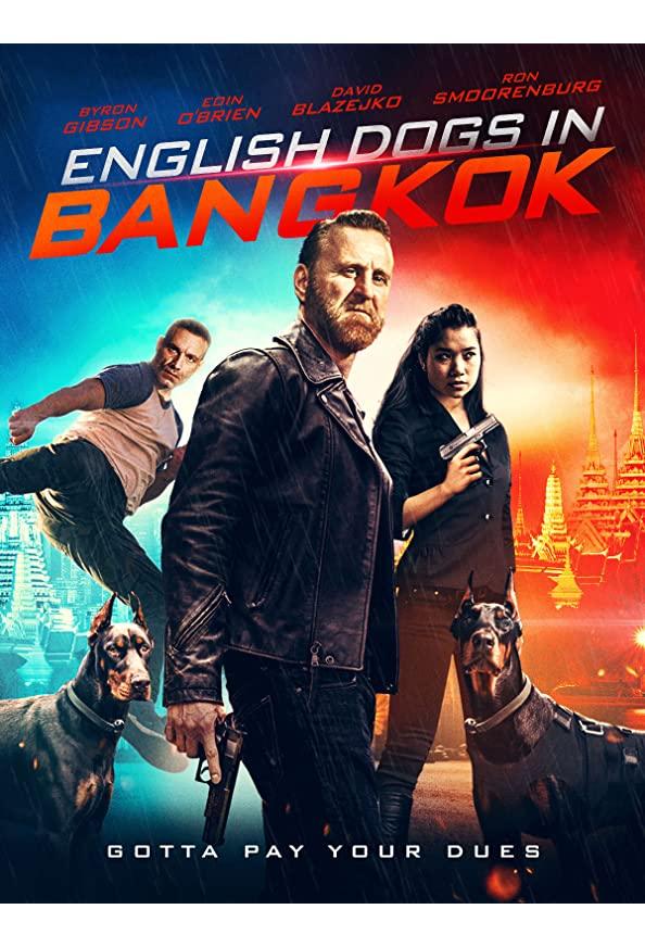 English Dogs in Bangkok kapak