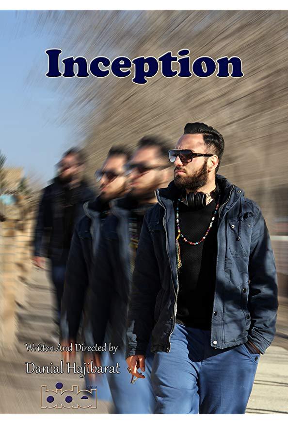 Inception kapak