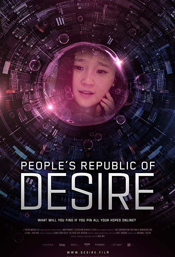 People's Republic of Desire kapak
