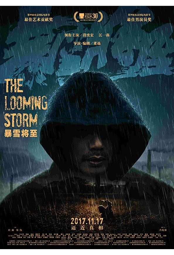 The Looming Storm kapak