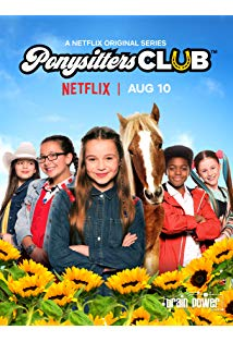 Ponysitters Club kapak