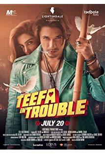 Teefa in Trouble kapak