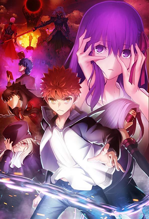 Gekijouban Fate/Stay Night: Heaven's Feel - II. Lost Butterfly kapak