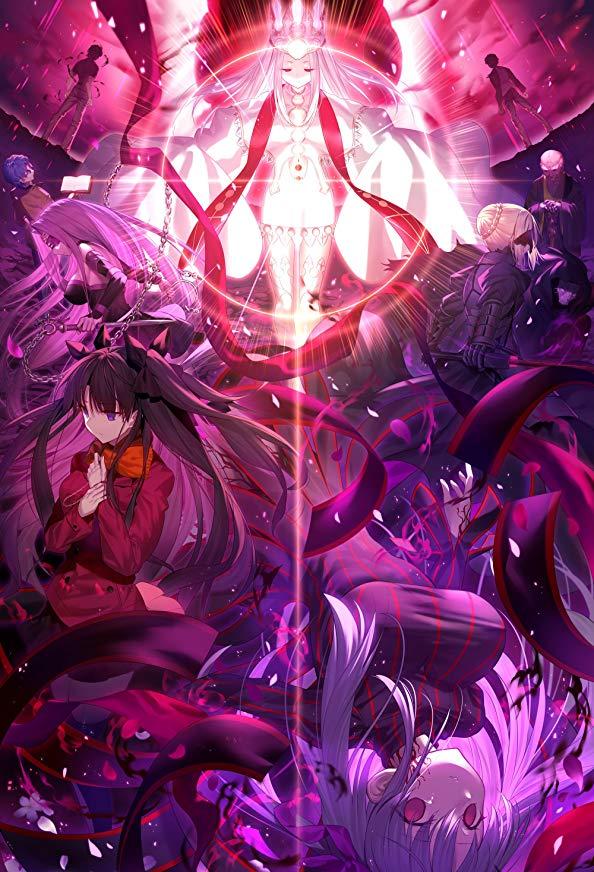 Gekijouban Fate/Stay Night: Heaven's Feel - III. Spring Song kapak