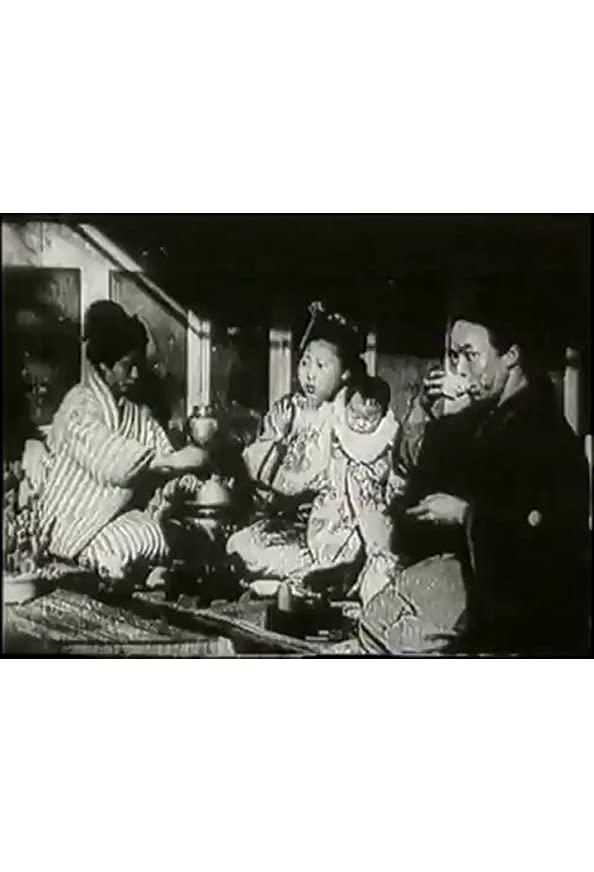 Repas en famille kapak