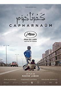 Capernaum kapak