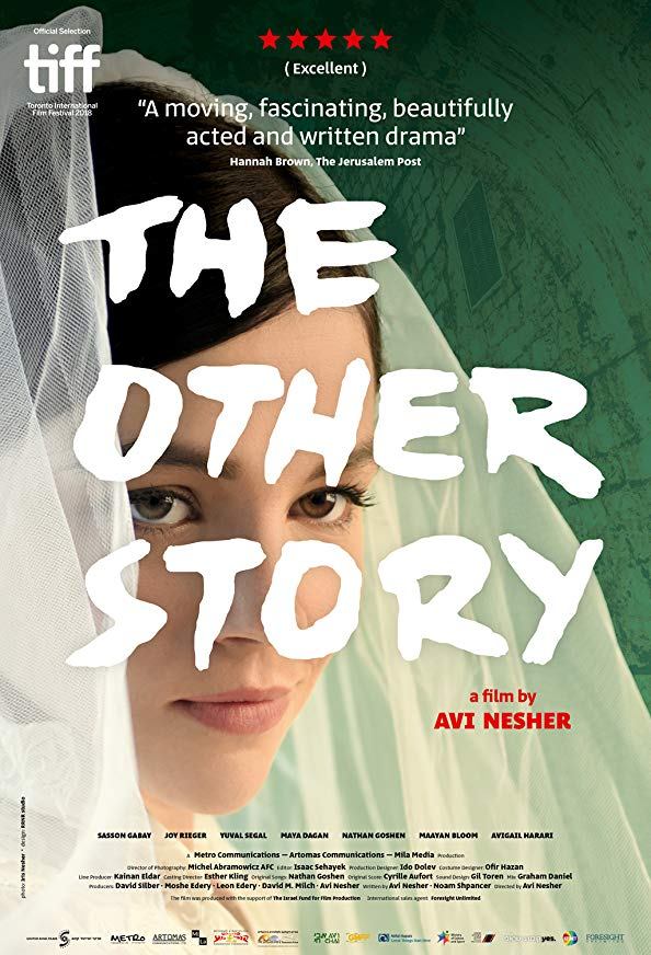The Other Story kapak