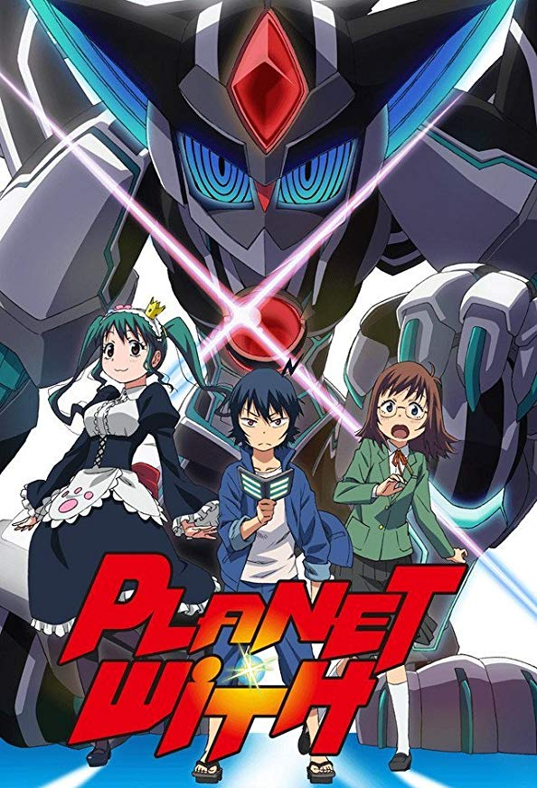 Planet With kapak