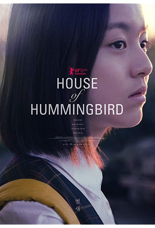 House of Hummingbird kapak