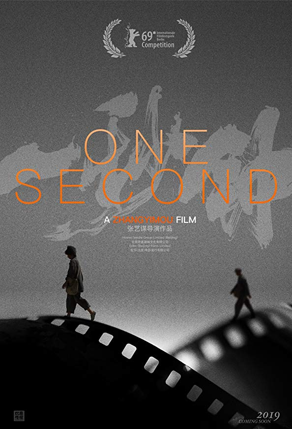 One Second kapak