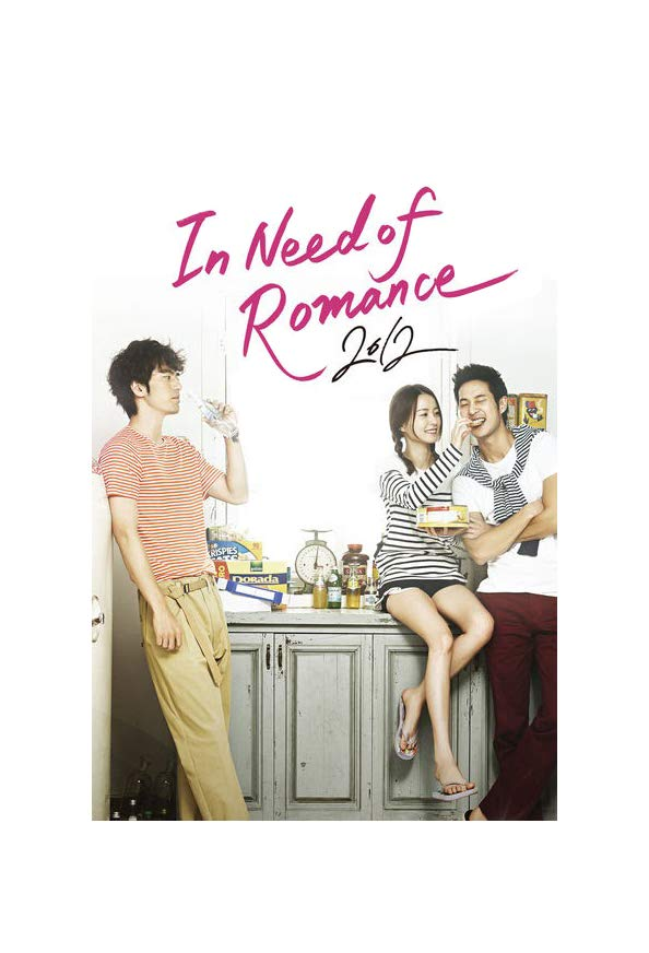 I Need Romance kapak