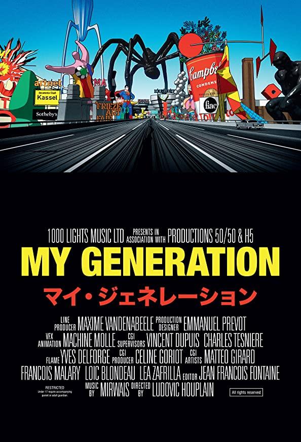 My Generation kapak