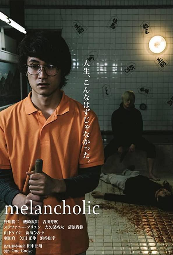 Melancholic kapak