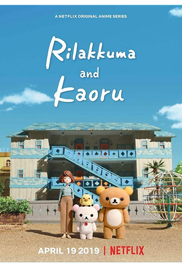 Rilakkuma and Kaoru kapak