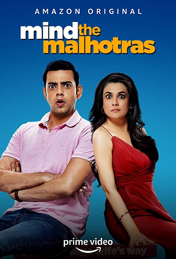 Mind The Malhotras kapak