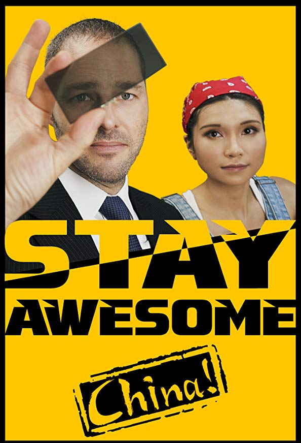 Stay Awesome, China! kapak