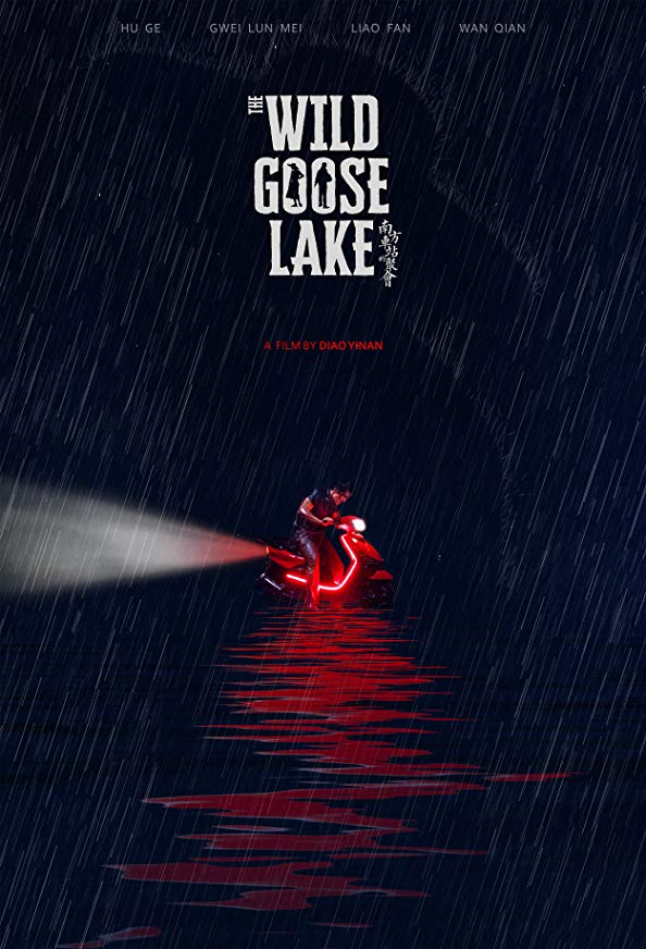 The Wild Goose Lake kapak