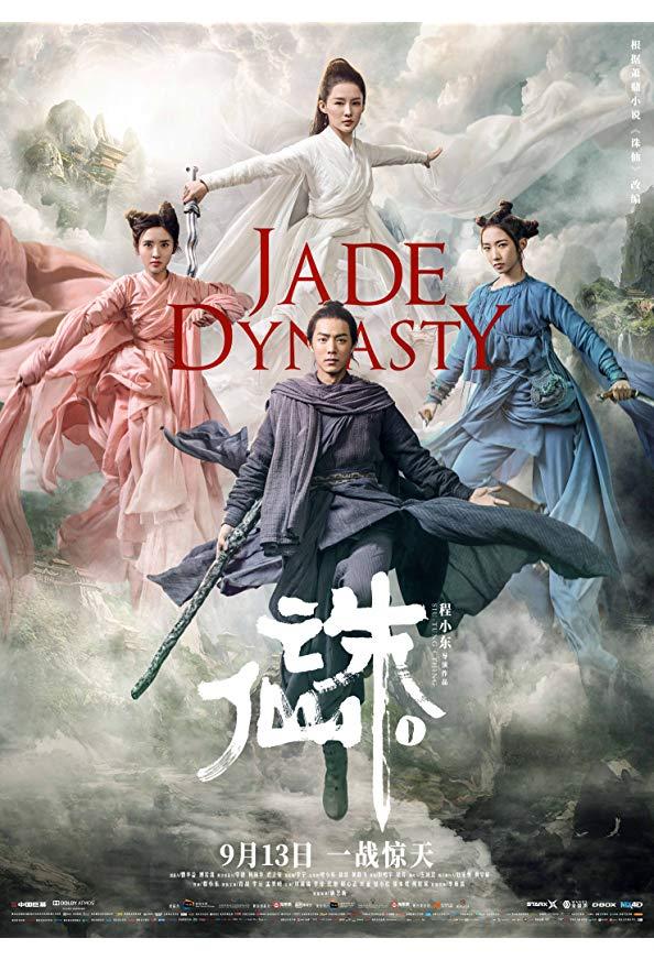 Jade Dynasty kapak