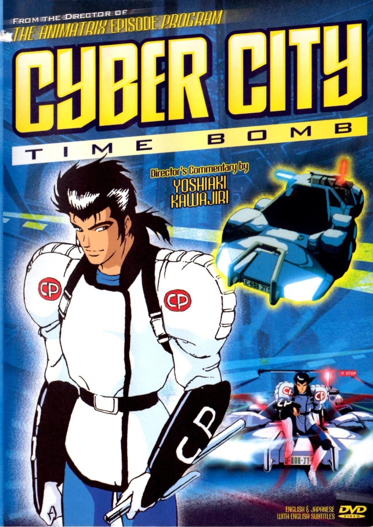 Cyber City Oedo 808 kapak