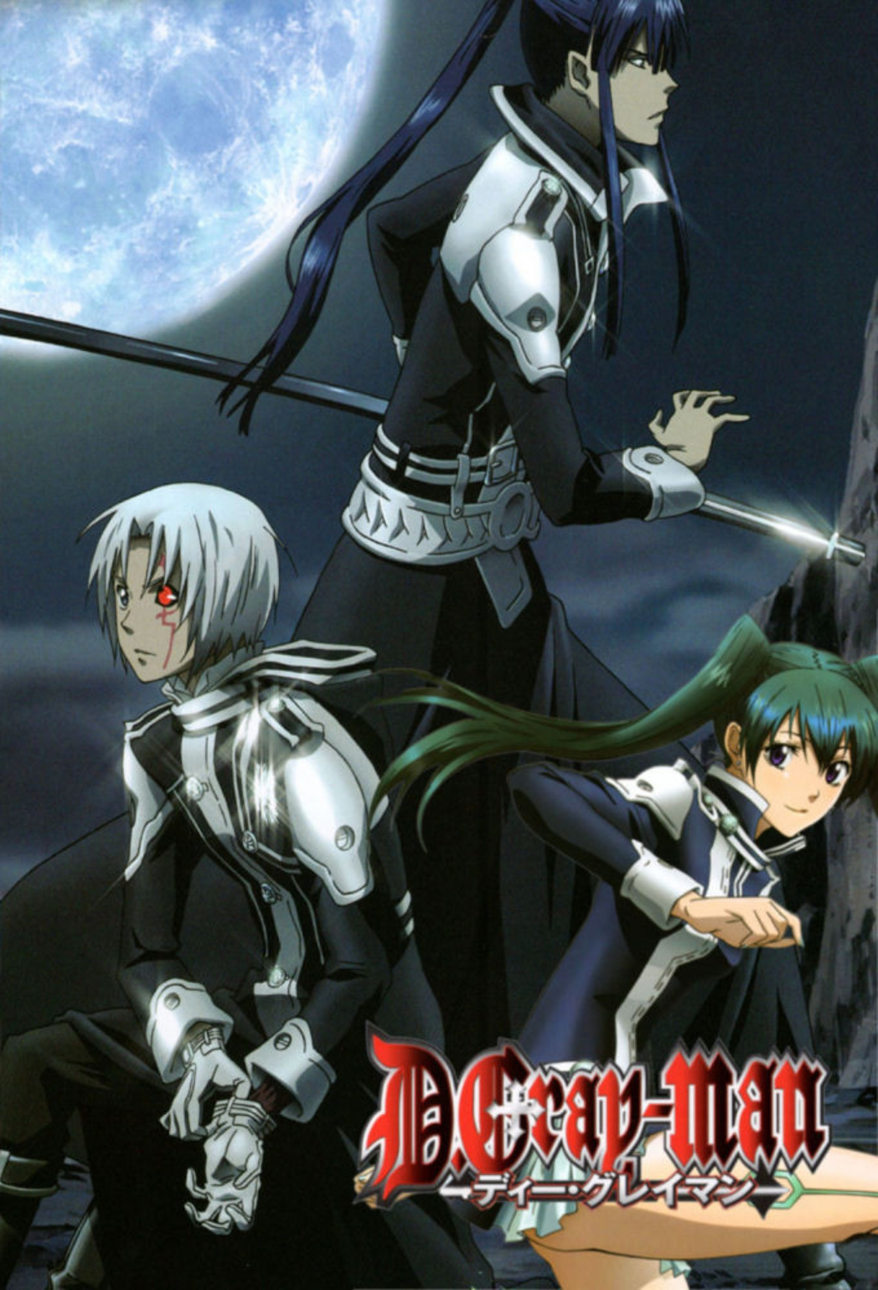 D.Gray-man kapak