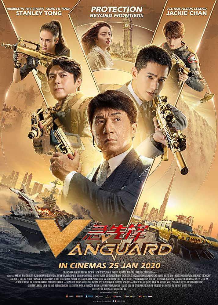Vanguard kapak