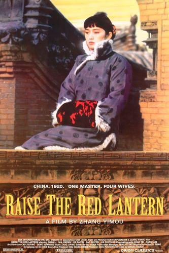 Raise the Red Lantern kapak