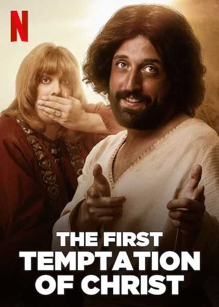 The First Temptation of Christ kapak