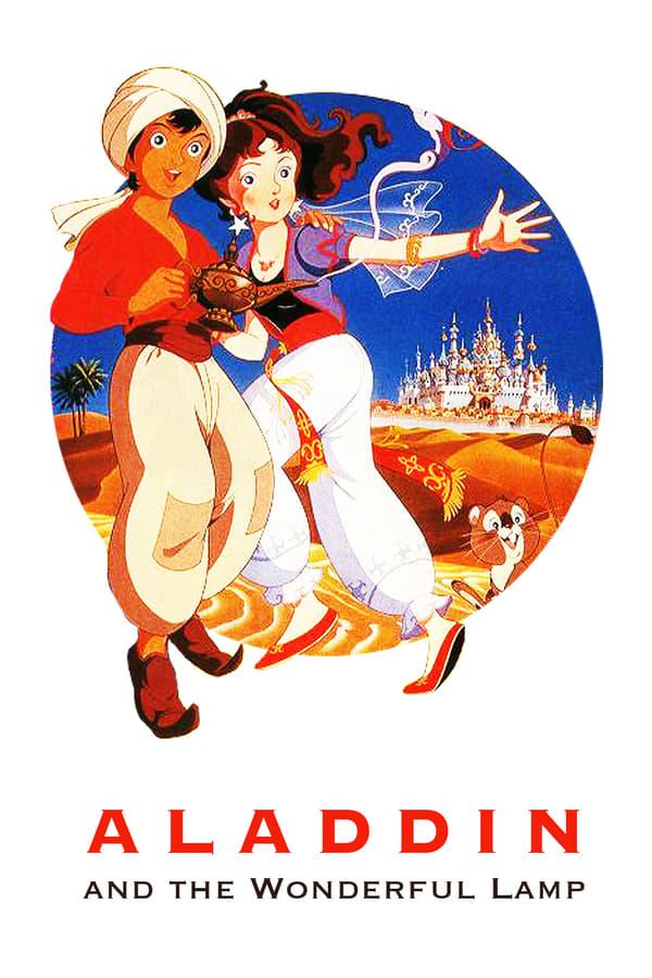 Aladdin and the Magic Lamp kapak