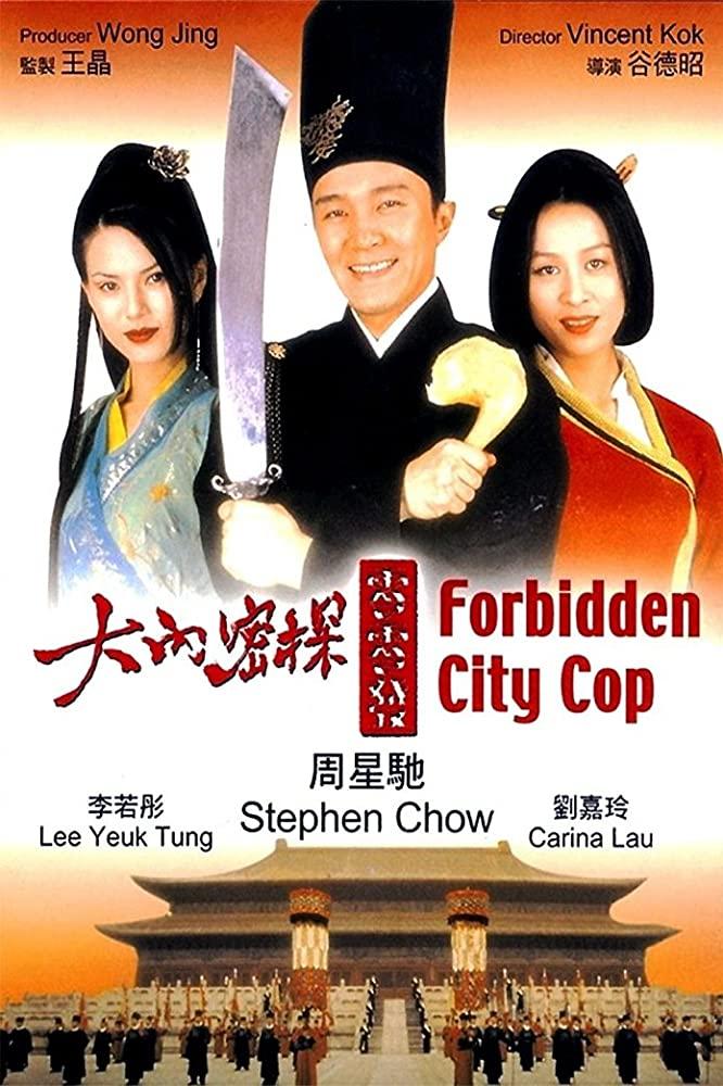 Forbidden City Cop kapak