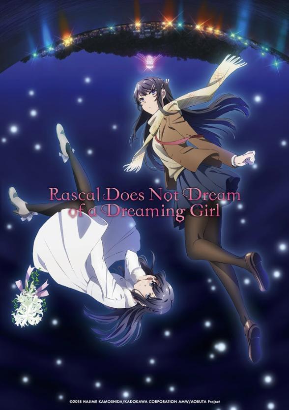 Rascal Does Not Dream of Bunny Girl Senpai The Movie kapak