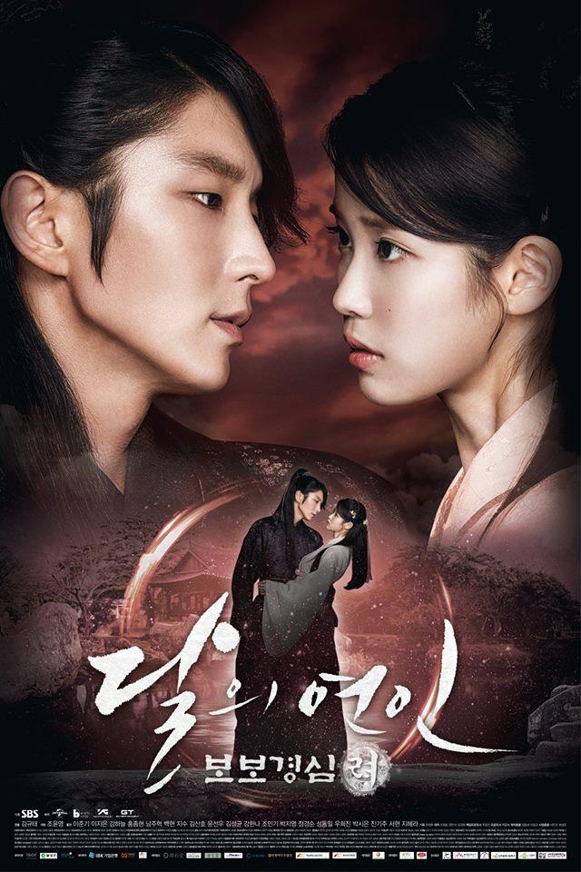 Moon Lovers: Scarlet Heart Ryeo kapak